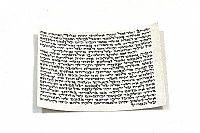 Mezuzah Parchment - 10cm